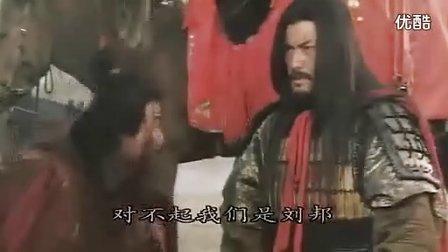 西楚霸王.四面楚歌片段