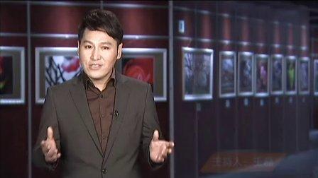 《新商道》1月20日首播-千里马的创始人杨义华