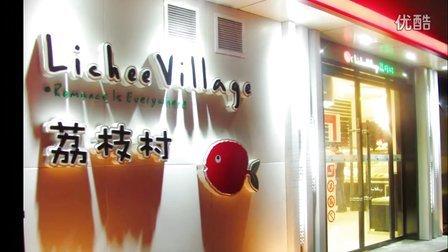 现代风格蛋糕店门头装修设计实景拍摄