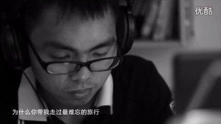 《突然好想你》——周卓男毕业纪念MV:给我爱的人以幸福,给爱我的人以荣耀