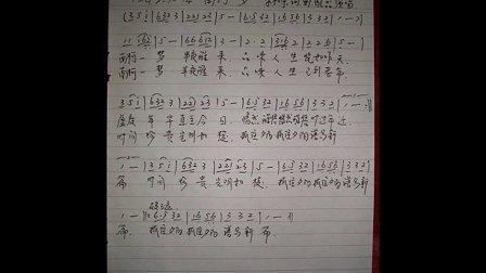(原创)南柯一梦   中国男低音朱和荣2014年首发