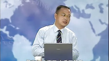 曾伟:中国式工厂管理01   时代光华管理培训课程 移动商学院 总裁销售培训讲座
