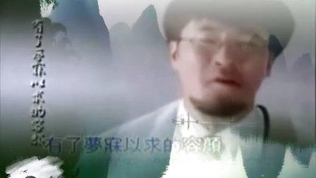 巴乌-凡人歌(李宗盛)