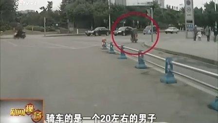 """""""飞车党""""街头夺包 罪团伙终落网  20140124  新闻现场"""