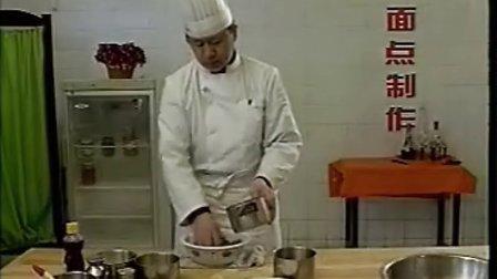 【火爆】台湾脆皮老婆饼加盟_台湾老婆饼_台湾老婆饼的做法