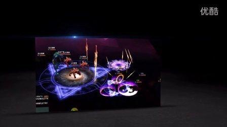 《仙纪》二测视频展示:万仙齐聚 仙侠极致