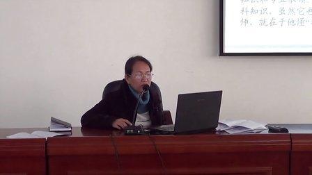 儋州市八一中心校全员培训视频1
