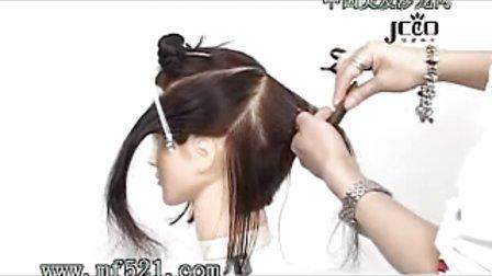 美发师学习网视频 剪发手法 剪发造型