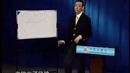 03理财工具箱  刘彦斌 _标清.flv