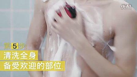 凌仕-和美女做爱做的事,男性沐浴终极教程