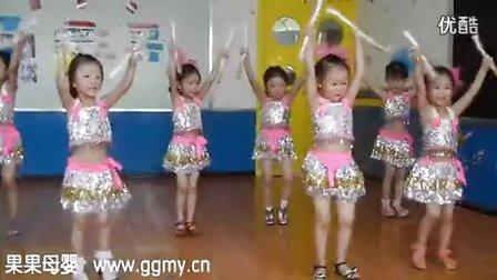 幼儿舞蹈 儿童舞蹈 《甩葱歌》 六一儿童节舞蹈_高清