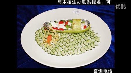 """厨师学校-湖南长沙新东方厨师学校""""长沙新东方烹饪学校""""招生中"""