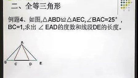 北京学大教育电话
