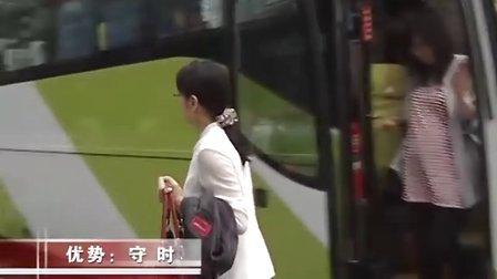 通勤车运营一年 方便上班族停车很尴尬 20120521 首都经济报道