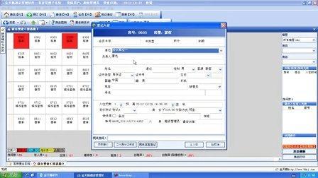 天津酒店管理软件系统免费版,金天鹅,100%彻底封杀酒店管理漏洞。