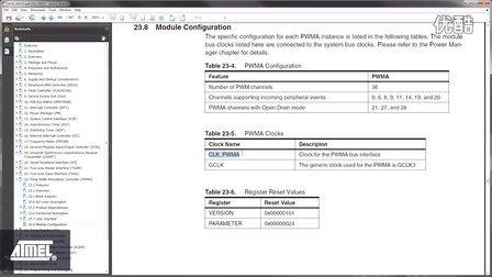 爱特梅尔软件框架(ASF)入门(下)