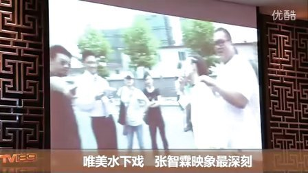 """20120624 张智霖蓄须化身""""大叔"""" 萝莉付梦妮吻戏吃苦头(上)"""