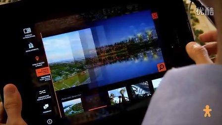MMP 迈博 - 新加坡城市总规划 2013 增强现实展览