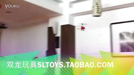 双龙玩具 飞机
