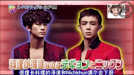 【中字】120602 TBS King's Brunch 2PM