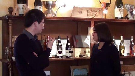 鎏法世家公牛园酒庄-拿破伦出生地法国南部阿雅克修城未进行认证的绿色葡萄酒