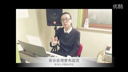 【欧怪独家】学唱歌技巧 怎么样学唱歌 声乐培训 唱高音