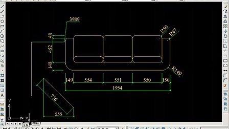 2007AUTO CAD视频教程18 标清