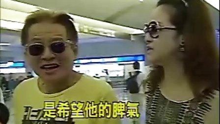 高凌风出游与老婆牵手秀恩爱[www.haiersh.com.cn]