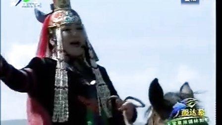2012锡林郭勒盟第二届天堂草原锡林郭勒那达慕开幕式大型文艺表演