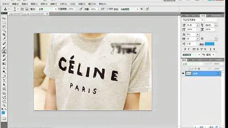 淘宝新手使用ps轻松去掉图片水印,加上自己的logo