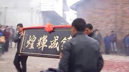 江西省新余市渝水区观巢镇观巢《树德堂》3