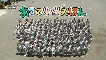 みいつけた!(火)-20121009