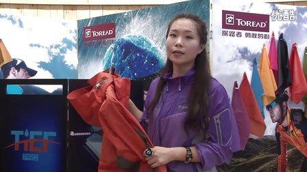 2012亚洲户外展探路者新品微视频