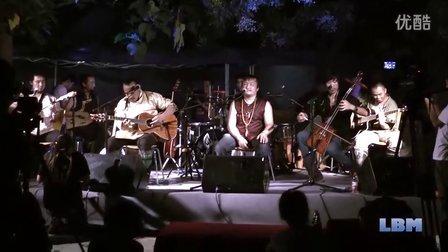 Hanggai 杭盖 - My Banjo and I 20.07.2012