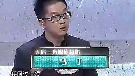 【凯子独家】优酷:史上最牛逼求职者—张艺源