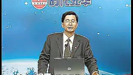 杨思卓:总裁统驭之道(11)