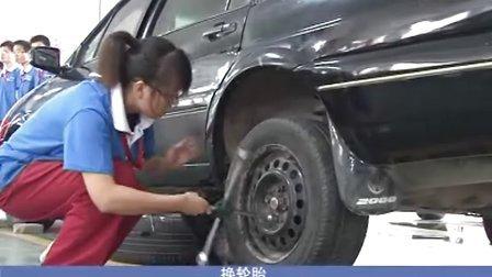 北京万通汽修学校汽修技能大赛3《换轮胎比赛》