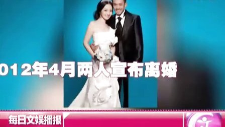 佟大为避谈离婚话题[www.juefu.com.cn]