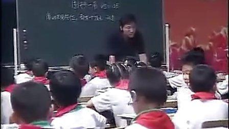 小学二年级数学优质课展示《角的初步认识》_苏明杰 新课程小学数学优质课展示