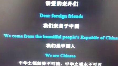 菲律宾官方网站被中国红客攻陷