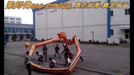 舞龙教程分享,舞龙表演,舞龙视频,舞龙教学,广州舞龙培训