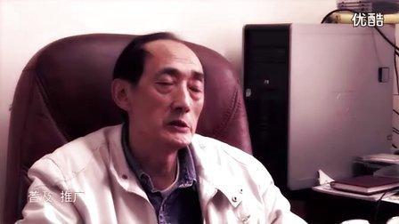 【文学百校行】一段改变对作协的视频【零杂志】爱意文学 (www.ietxt.com)