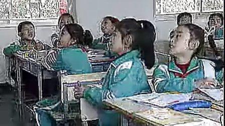 三年级数学上册认识周长小学三年级数学优质课示范课展示课观摩课视频.
