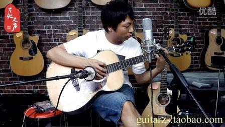 【吉他之声】自学吉他 19课 《山海间》 中国古曲风 吉他教学