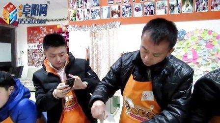 阜阳网美食公开课第三辑:七点DIY烘焙全国连锁阜阳店(140113)