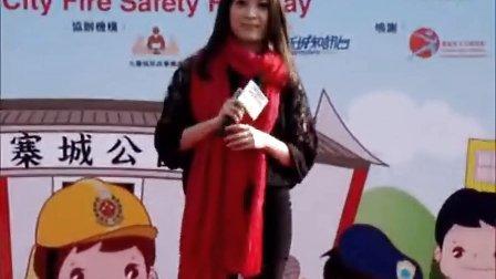 陳僖儀 Sita  Let Me Find Love @ 九龍城區防火宣傳運動同樂日