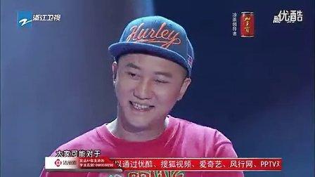 优酷网-关喆《领悟》120803 中国好声音