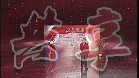 山东省残疾人歌手广播电视大赛—青岛选手杨康 乐善助残网投票:www.sdleshan.com
