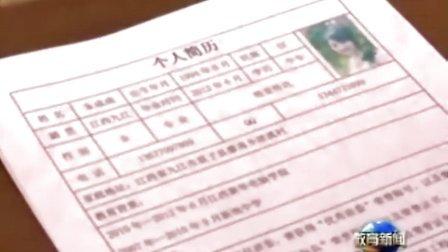 江西教育电视台报道江西新华电脑学院十八届人才交流会