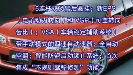 汽车维修视频教程-本田汽车维修视频-2本田雅阁技术介绍